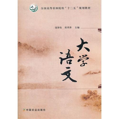 Download The AA creates the work of latest School of England AA to gather(two) (Chinese edidion) Pinyin: AA chuang zuo ying guo AA School zui xin zuo pin ji ( er ) PDF