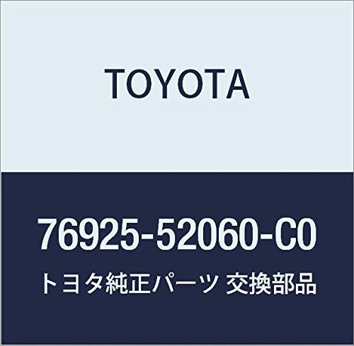 TOYOTA 76925-52060-C0 Side Mudguard Protector