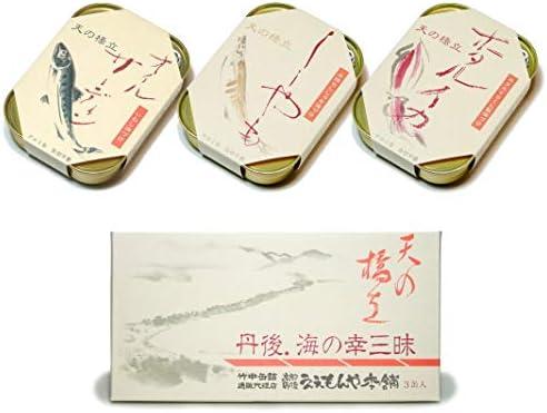 【産地直送】竹中缶詰ギフト3E 真イワシ 内祝(紅白蝶結び)+包装