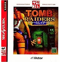 Tomb Raiders (Saturn Collection) [Japan Import]