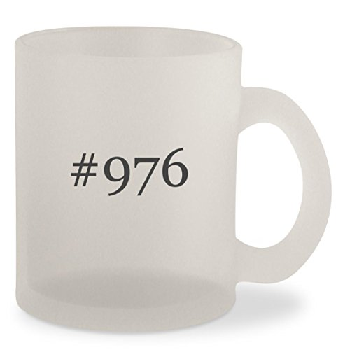 #976 - Hashtag Frosted 10oz Glass Coffee Cup Mug (Nokia Keypad Silver)