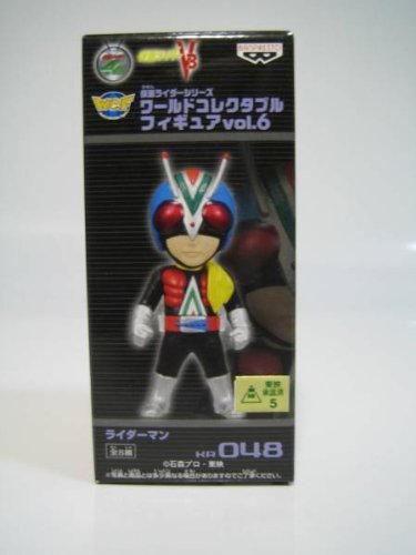 048 Individual Rider World Collectable Figure vol.6 Riderman (japan import)