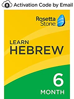 Rosetta Stone: Learn Hebrew for 6 months on iOS, Android, PC, and Mac [Activation Code by Email] (B07D9FZQHW) | Amazon price tracker / tracking, Amazon price history charts, Amazon price watches, Amazon price drop alerts