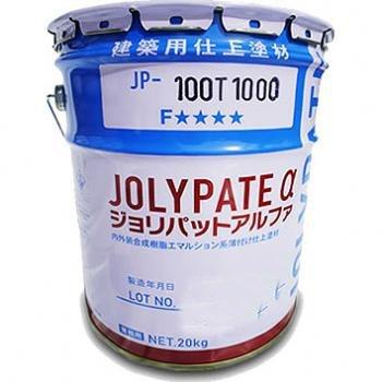 ジョリパットアルファJP100(新色対応)T5009 B0795RVMW7 T5009