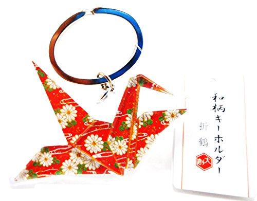 Japanese Pattern Key Chain (Origami Cranes - Orange)