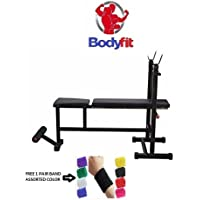 Bodyfit Weight Lifting Multi Purpose Adjustable Multi Bench 4 In 1 Home Gym Bench ( Incline + Decline + Flat + Sit Up Bench)