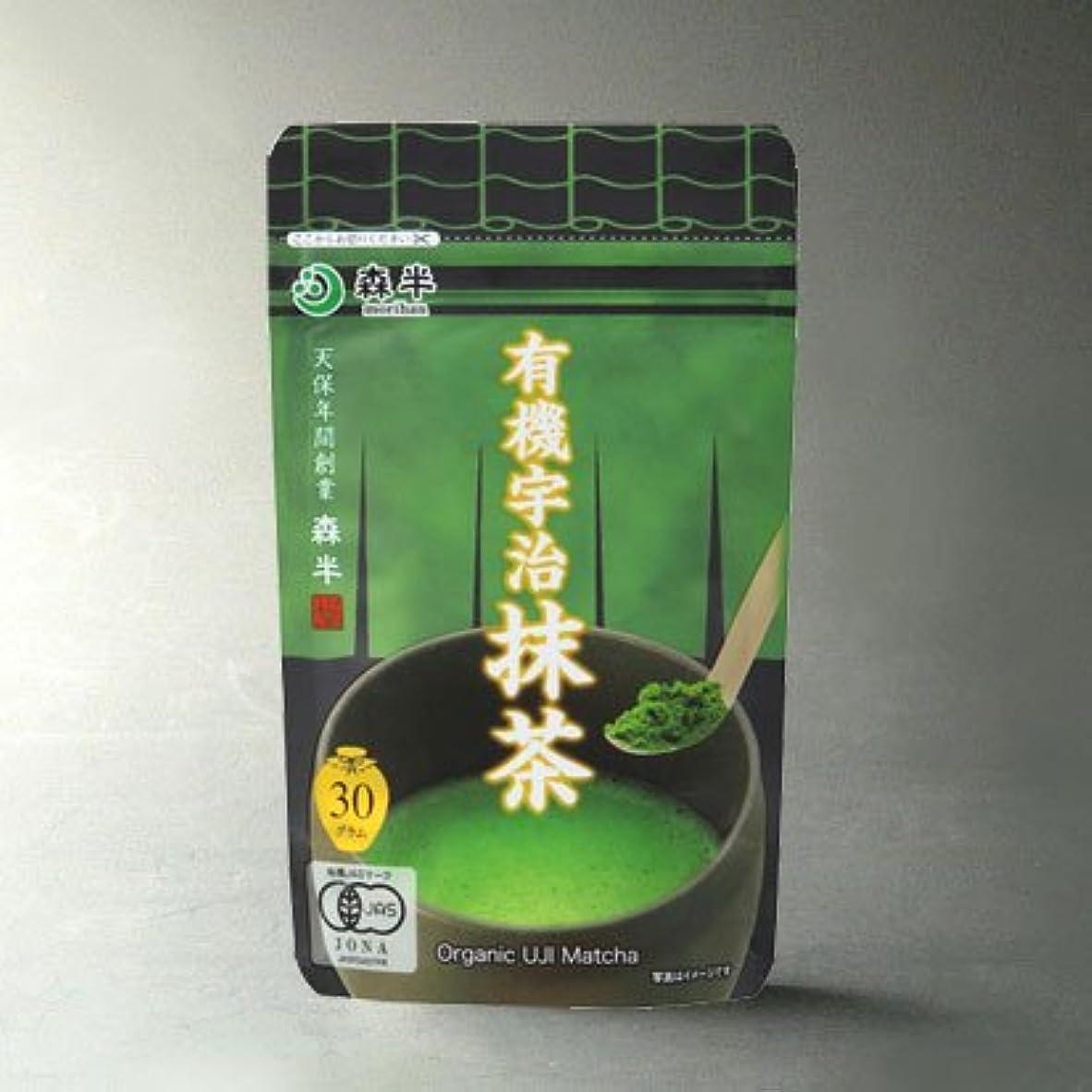 粘り強い領域上へ国太楼 宇治抹茶入り 水出し緑茶 ティーバッグ (3.5g×50P)×2個