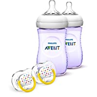 Philips Avent Natural Baby Bottle Gift Set, Purple