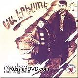 Rouben %2D This is Erevan