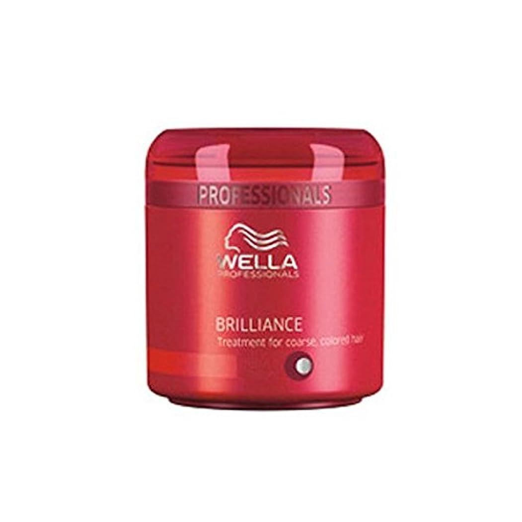 信頼性相談する石化するウェラの専門家が通常に罰金の治療を輝き、色の髪(500ミリリットル) x2 - Wella Professionals Brilliance Treatment For Fine To Normal, Coloured Hair (500ml) (Pack of 2) [並行輸入品]