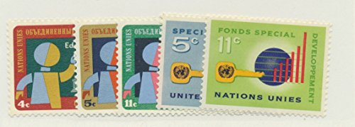 united nations stamps - 3