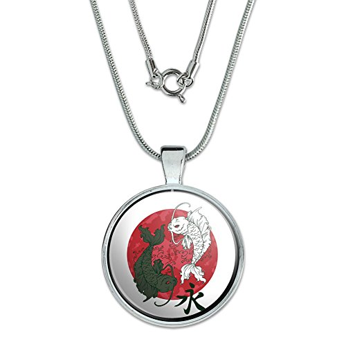 Yin and Yang Red Moon - Japanese Asian Koi Carp Fish Pendant with Sterling Silver Plated Chain (Koi Pendent)