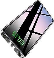 【2020年最新型&PSE認証済】 モバイルバッテリー 大容量 25800mAh パススルー機能搭載 急速携帯充電器 LEDライト機能 2USBポート 最大2.1A出力 二台同時充電 LCD残量表示 スマホ充電器 旅行/出張/緊急用...