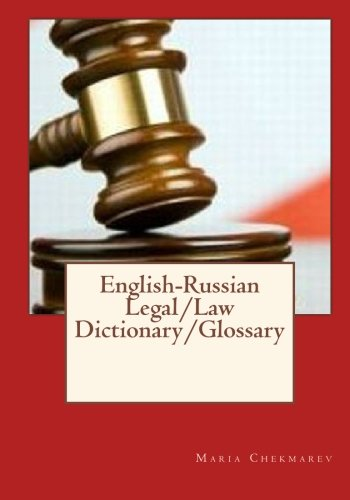 English-Russian Legal/Law Dictionary/Glossary