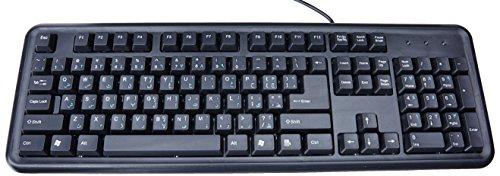 Arabic English Bilang Keyboard Ergoguys product image