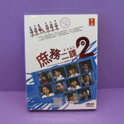 Office Women 2 / Shomuni 2 (Japanese TV Drama, English Sub, All Region DVD)
