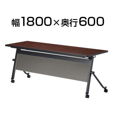 ニシキ工業 天板跳ね上げ式テーブル キャスター付き スタック可能 幅1800×奥行600mm幕板付き LQH-1860P ホワイト B0739P6S5Z ホワイト ホワイト