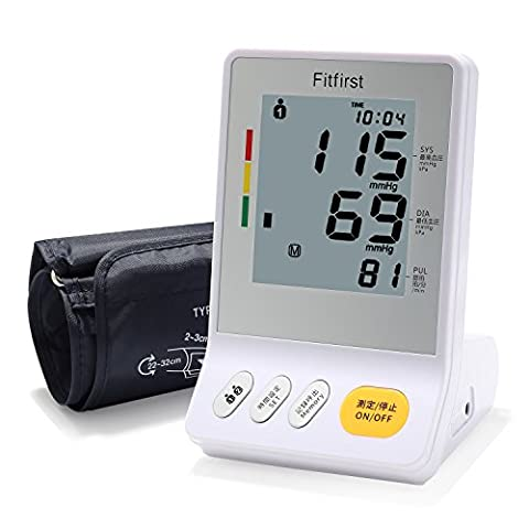 FITFIRST Blood Pressure Cuff Automatic Speaking BP Monitor Upper Arm Cuff with 5.2 Inches LCD Large Screen and 240 Groups Memory 2 Users for Home / Travel - Automatic Arm