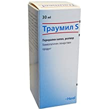 Traumeel S Oral-Drops - Relieve Muscle and Joint Pain and Inflammation - Homeopathic - 30ml