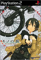 Kino no Tabi: The Beautiful World (MediaWorks Best) [Japan Import]