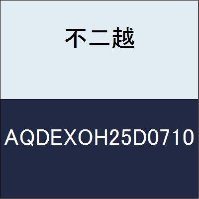不二越(ナチ) 超硬ドリル AQDEXOH25D0710 (アクアドリル EX オイルホール 25D) B075MVZW28