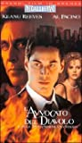 L'Avvocato Del Diavolo (The Devil's Advocate) VHS Video Cassette Italian PAL Version