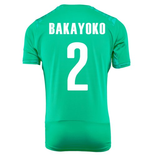 ランクわずらわしい染色PUMA BAKAYOKO #2 IVORY COAST AWAY JERSEY WORLD CUP 2014/サッカーユニフォーム コートジボワール アウェイ用 ワールドカップ2014 背番号2 バカヨコ