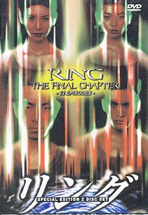 Ring the Final Chapter - 2 Disc Set