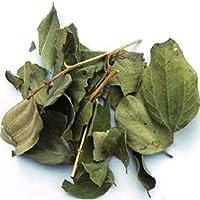 Sidre Leaves: Sidr Natural Jujube Leaf. Verkocht in een hersluitbare pot om de hele bladeren te beschermen (Rokia…