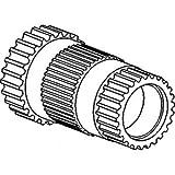 Gear Quill Constant Mesh Torque Amplifier Part No: A-68139C1