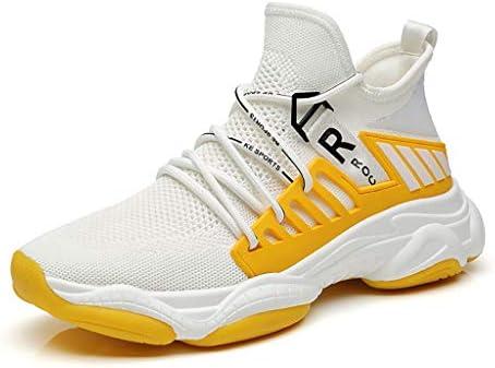 カジュアルシューズ 夏のメッシュココナッツ靴、飛んで編まれた通気性と消臭多目的潮の靴、ゴム製滑り止めウェアラブルスポーツシューズ (Color : White, Size : 41)