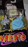 Naruto Mattel Action Figure Battle Damaged Neji (Rotation Jutsu)
