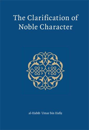 the-clarification-of-noble-character