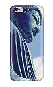 Fashion SkpgcJh1210QxuqD Case Cover For Iphone 6 Plus(buddhism)