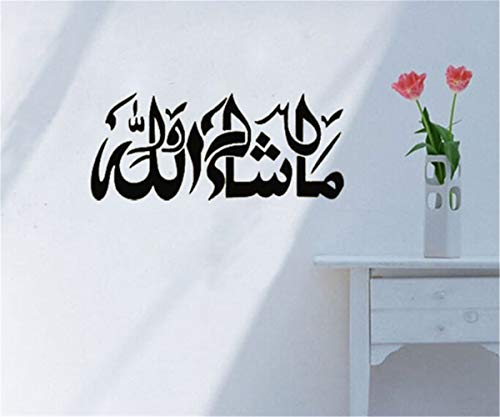 pecnbd Removable Vinyl Decal Art Mural Home Decor Wall Stickers China Wholesale Islamic Decal Retro Sticker for Sweet Home ()