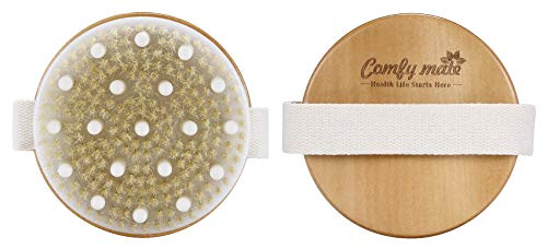 (Dry Brushing Body Brush - Cellulite Massager Best for Get Rid of Cellulite, Glowing Skin, Dry Skin Exfoliating, Improves Lymphatic & Stimulates Blood Functions, with Massage Nodes & Natural Bristles)
