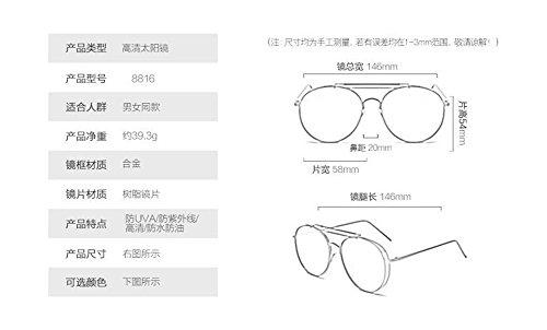 soleil retro Morceau B Lennon de de en Noir du polarisées cercle style inspirées vintage rond lunettes Frêne métallique BfxpqYw5On