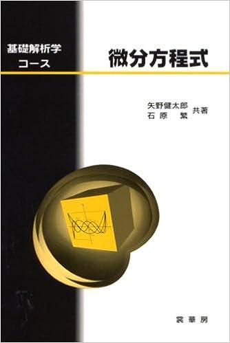 公認会計士高田直芳:管理会計の粉飾に平然と手を染める者たちがいる