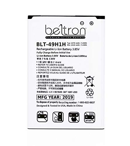 New 1470 mAh BL-49H1H Replacement Battery for LG Exalt LTE VN220 (Verizon Wireless), LG Wine LTE UN220 (US Cellular)