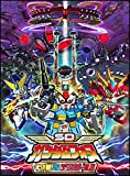 SD Gundam Force Decisive Battle! Dimensional pirate de Lescar! Walk-through (Gundam Ace game series) (2004) ISBN: 4047071714 [Japanese Import]