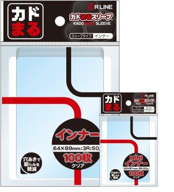 Card Sleeves Kadomaru Standard Inner Size(MTG Pokemon Inner size) by R LINE
