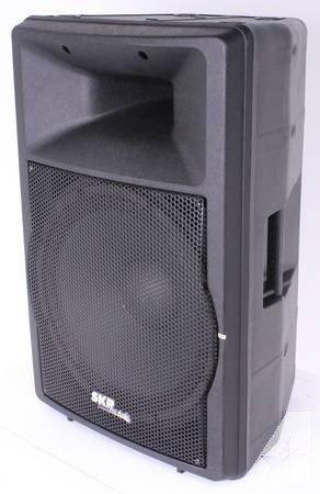 SKP Pro Audio SK-5PEQ - Bi Amplified Active Speaker - Powered PA/DJ