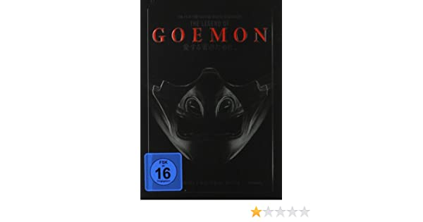 The Legend of Goemon (Steelbook) [Alemania] [DVD]: Amazon.es ...