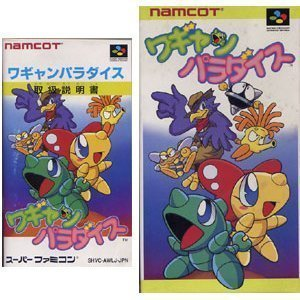 Wagyan Paradise (Wagan Series), Super Famicom (Super NES Japanese Import)