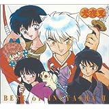 BEST OF INUYASHA 清風明月-犬夜叉テーマ全集 弐-DVD付初回限定盤(CCCD)(DVD付)