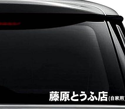 Engine Valve Cover Gasket Set-Stone WD EXPRESS fits 90-98 Subaru Legacy 2.2L-H4