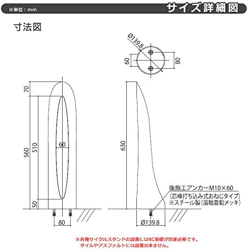 D-NA PM-Sタイプ トラフィックイエロー コンパクト円柱型 床付タイプ サイクルスタンド