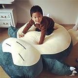 Enjoyable Amazon Com Thinkgeek Super Mario Boo Bean Bag Chair Alphanode Cool Chair Designs And Ideas Alphanodeonline
