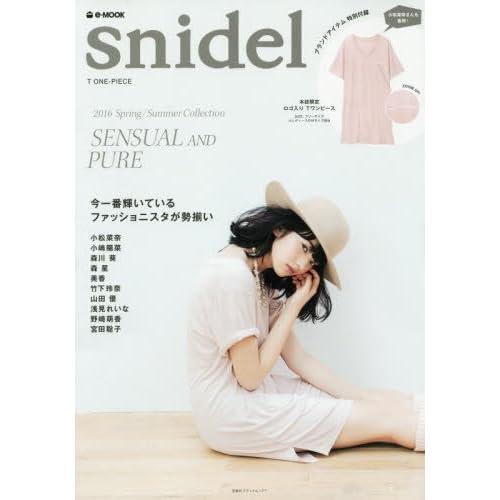 snidel 2016年春夏号 ワンピース 画像