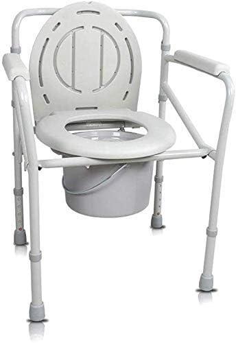 祖父母妊婦の患者のための調節可能なポータブル高さのシャワーチェア高齢者在宅トイレチェア障害者用多機能ベッドサイド便器シートチェア
